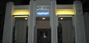 Bath House Cultural Center