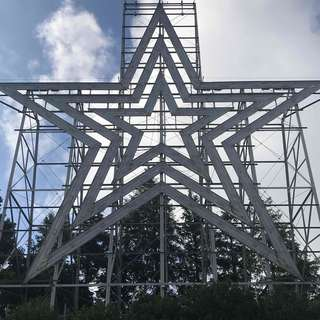 Mill Mountain Park