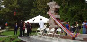 Armenian Cultural Garden Of Cleveland