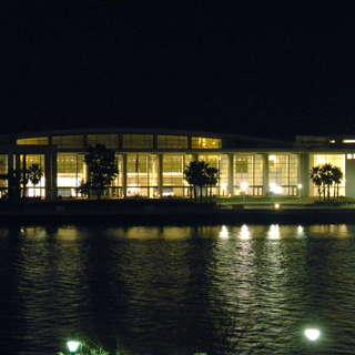 Savannah Trade & Convention Center