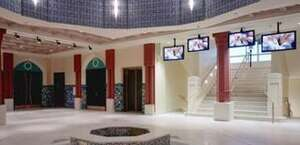 Arab Community Center for Economic & Social Services (Access)
