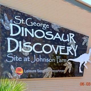 Dinosaur Discovery Site