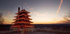Reading Pagoda