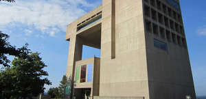 Herbert F. Johnson Museum of Art