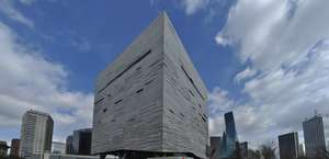 Perot Museum of Nature & Science