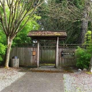 Yashiro Japanese Garden