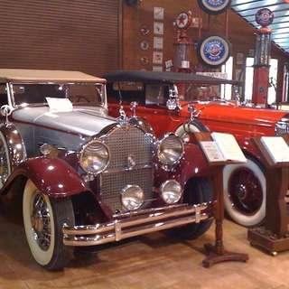Fort Lauderdale Antique Car Museum
