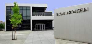 Tacoma Arts Museum