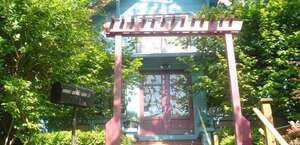Inn Of Twin Gables Bed And Breakfast